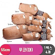 [YJ]55cm 푸코(대)<8>
