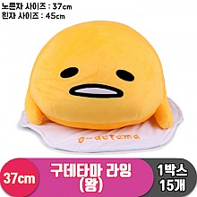 [YJ]37cm 구데타마 라잉(왕)<12>