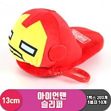 [CNH]13cm 아이언맨 슬리퍼<10>