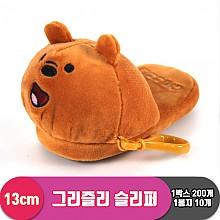 [CNH]13cm 그리즐리 슬리퍼<10>
