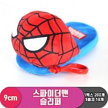 [CNH]9cm 스파이더맨 슬리퍼<10>