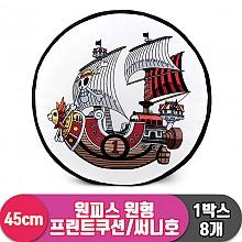 [NR]원피스 원형 프린트쿠션/써니호