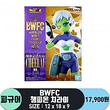 [반프]BWFC 챔피온 치라이