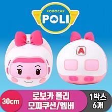 [3RD]30cm 로보카 폴리 모찌쿠션/엠버<6>