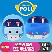 [3RD]30cm 로보카 폴리 모찌쿠션/폴리<6>