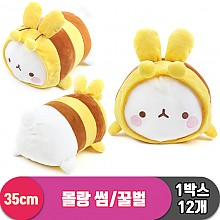 [SY]35cm 몰랑 썸/꿀벌<12>