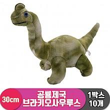 [3RD]30cm 공룡제국 브라키오사우루스<10>