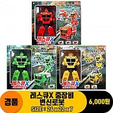 [GF]레스큐X 중장비 변신로봇<36>
