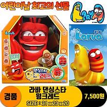 [굿독]라바 댄싱스타 윙크레드<3>