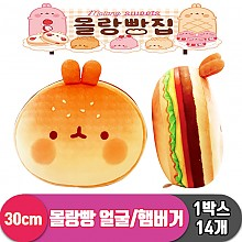 [SY]30cm 몰랑빵 얼굴/햄버거
