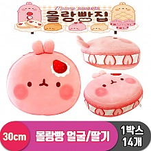 [SY]30cm 몰랑빵 얼굴/딸기