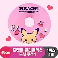 [NT]40cm 포켓몬 걸리컬렉션 도넛쿠션1<6>