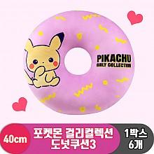 [NT]40cm 포켓몬 걸리컬렉션 도넛쿠션3<6>